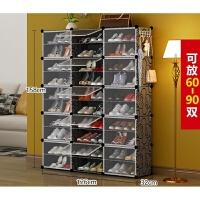 简易鞋柜组装省空间经济型简约现代家用实木纹防尘多层鞋架收纳柜