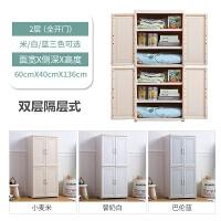 双开门收纳柜衣柜抽屉式宝宝储物柜塑料婴儿整理柜子简易衣橱 双层开门 全隔层
