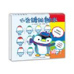 【BF】小企鹅做刨冰