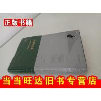 【二手9成新】春花的葬礼[法]耶麦著;刘楠祺上海文艺出版社