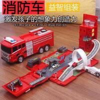 儿童大号变形升降云梯消防车合金大卡车小汽车模型套装男孩玩具车