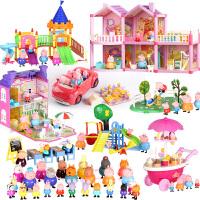 北美玩具佩奇小猪玩具家庭套装 佩琪粉红猪小妹一家过家家25人物