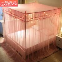 三开门宫廷蚊帐 不锈钢三通支架 1.5 1.8m米床家用双人床