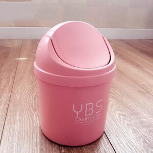 物有物语 垃圾桶 迷你塑料桌面果皮纸屑置物篓办公室小型垃圾收纳箱时尚带盖下翻式摇盖家居日用清洁工具