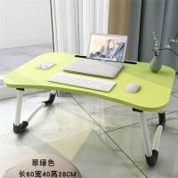 笔记本电脑桌床上书桌可折叠带卡槽懒人学生宿舍简约小桌子学习桌 果绿色防滑款 带卡槽