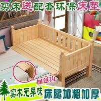 实木床带护栏床松木宝宝小孩床婴儿床拼接床加宽定做 120*50*40(不送床垫) 其他