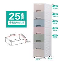 25/35cm宽夹缝收纳柜抽屉式塑料箱床头储物柜子卫生间窄缝置物架