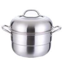 德国工艺三层加厚不锈钢蒸锅可视锅盖燃气电磁炉通用26-32cm 蒸锅 锅