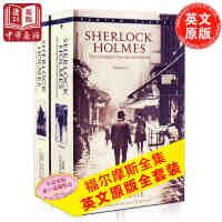 福尔摩斯英文版探案全集Sherlock Holmes 进口小说 原版书