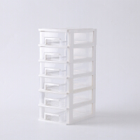 【新品特惠】透明桌面收纳盒小号文具药品整理柜子迷你可爱抽屉式收纳箱盒塑料