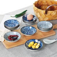 调料碟沾碟醋碟小碟子陶瓷创意家用餐具咸菜小菜碟调味碟子 r2y