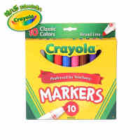 保税区发货 Crayola绘儿乐 10色粗头马克水彩笔 58-7725 海外购