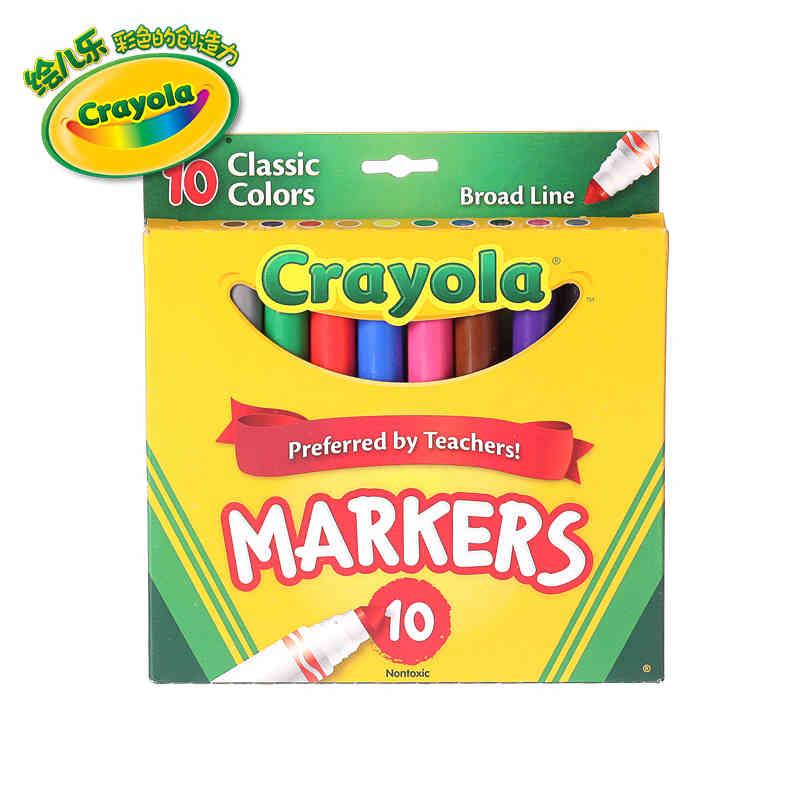 保税区发货 Crayola绘儿乐 10色粗头马克水彩笔 58-7725 海外购 色彩经典 更持久耐用