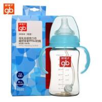 好孩子婴儿奶瓶 母乳实感宽口径握把吸管PPSU奶瓶 240ml B80207