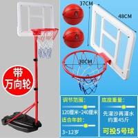 青少年篮球架儿童户外男孩投蓝框子可升降室内玩具10岁投篮架 2.4米 赠2球升级亚克力板带万向轮(可投5号球)