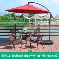 户外桌椅藤椅小茶几组合室外藤编椅子三件套庭院休闲阳台露天腾椅