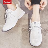 【春暖特惠价】Coolmuch女士轻便缓震透气女生百搭运动休闲跑步鞋FF9520