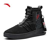 【折上1件5折】安踏男鞋高帮板鞋2020新款春男子运动鞋时尚休闲鞋11918042