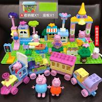 乐高积木女孩子系列小猪玩具佩奇琪拼装益智大颗粒拼图男孩