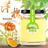 【农家自产洋槐蜂蜜260g】雪蜜 纯蜂蜜 洋槐蜜 纯天然蜂蜜 农家自产蜜