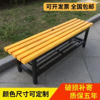 浴室更衣室换鞋凳储物凳子健身房休息凳户外公园长椅实木长凳