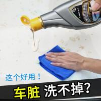 汽车表面去污清洁剂漆面去树胶虫胶去黄点洗车液美容用品大全实用
