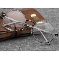 新款男女士全框金属平光镜 可配近视眼镜复古眼镜框男女款圆框眼镜架