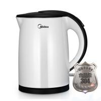 美的(Midea) MK-TM1502 电热水壶 烧热水壶 双层自动断电开水煲