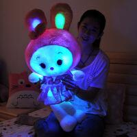 七夕情人节礼物创意发光公主兔布娃娃兔子公仔毛绒玩具玩偶女生日
