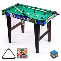 宝宝小台球桌球儿童大号小孩家用8-10-15岁男孩运动玩的益智玩具