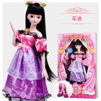 叶罗丽娃娃女孩仿真正品罗丽仙子夜萝莉关节娃娃套装礼盒玩具60CM