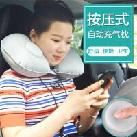 户外免吹气按压自动充气枕头出差飞机旅行枕护颈方便携带充气u型枕头