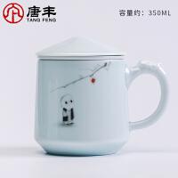 唐丰茶杯陶瓷泡茶杯办公室家用客厅马克杯手绘内胆过滤带盖个人杯