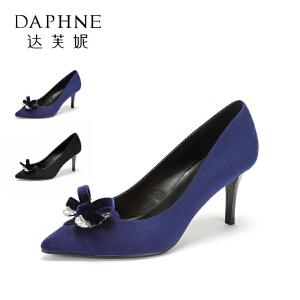 Daphne/达芙妮圆漾系列 秋款优雅蝴蝶结钻饰绒面细高跟女单鞋
