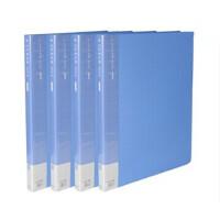A3资料册/插页文件夹/插袋文件夹 工程图纸夹画夹 A3-20页资料册