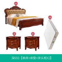 简约欧式纯实木主卧室家具雕花法式风格轻奢1.5/1.8米公主双人床 +床垫+2个床头柜 1800mm*2000mm 框