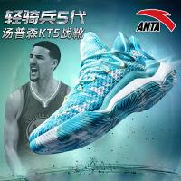 【满99-20】安踏正品 2021春季新款KT5汤普森LIGHT轻骑兵5代篮球鞋 男鞋 112021608