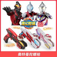【跨店每满100-50】灵动创想魔幻陀螺4代新款双核聚能引擎5儿童玩具男孩礼物发射陀螺