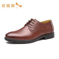 红蜻蜓男鞋春夏新款皮鞋套脚休闲一脚蹬真皮鞋子商务男皮鞋爸爸鞋