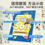 2019新版启东中学作业本七年级上册数学 R人教版