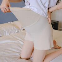 孕妇短裤夏季外穿薄款防走光孕妇裤子孕妇三分安全裤托腹打底裤