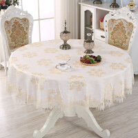 餐桌布台布田园小清新大圆桌桌布圆桌布布艺客厅家用现代简约圆形