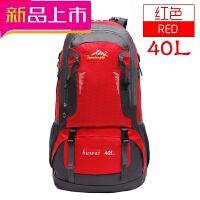 大容量旅行旅游包双肩包女背包男户外登山包学生书包电脑包40L60L 红色 40L红色