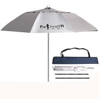 钓鱼伞 调节折叠1.8米遮阳伞双层防雨防晒防晃眼地插沙滩伞渔具垂钓辅助用品 1.8米
