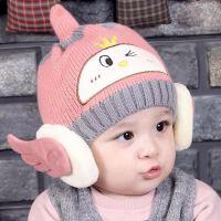 婴儿帽子秋冬季男女宝宝毛线帽保暖护耳儿童帽子韩版