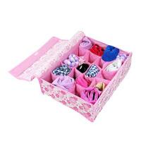 卡秀收纳-粉色小花20格软盖收纳盒