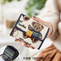 卡包女式可爱个性银行卡套超薄风琴页2019新款女士小巧证件零钱包 -新