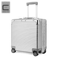 拉杆箱万向轮18寸行李箱女16登机箱小型旅行箱男密码皮箱包电脑箱