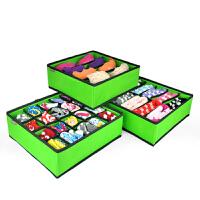 优芬内衣收纳盒三件套 韩版创意无纺布文胸泡泡纹整理盒绿色