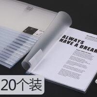 A4文件夹办公透明塑料简历夹票夹拉杆抽杆夹档案收纳学生用小清新优凡资料册文件袋插页办公用品加厚